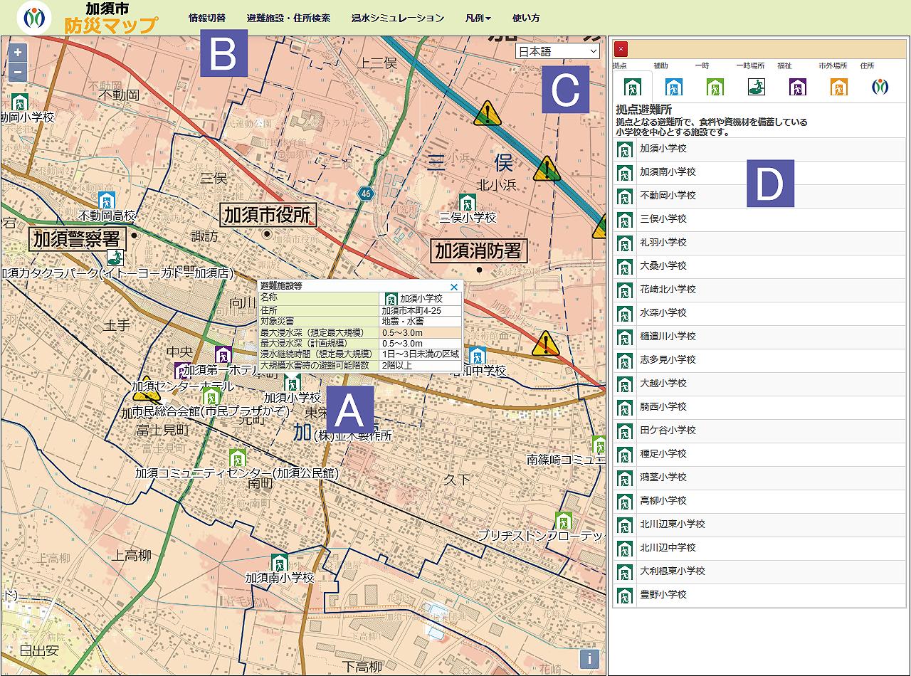 さいたま 市 南 区 ハザード マップ